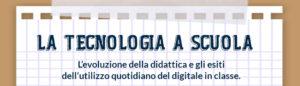 tecnolgia-ascuola
